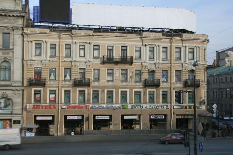 Невский пр., 50. 2009.02.10.