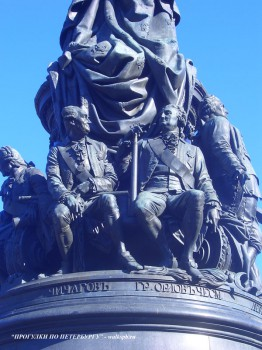 Фрагмент памятника Екатерине II. 2007.09.09.