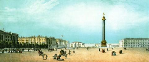 ���������� �. �., �������� �������� ���������. 1830-1835 ����.