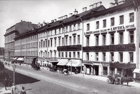 ����� �. �., ������ ����� 2-8 �� �������� ���������. ������ 1900-� �����.