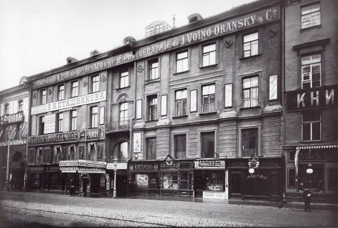 Булла К. К., Фасад дома 12 по Невскому проспекту. до 1910 года.