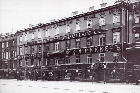 Булла К. К., Фасад дома 14 по Невскому проспекту. Начало 1900-х годов.