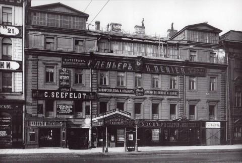 Неизвестный фотограф, Фасад дома 19 по Невскому проспекту. 1903 год.