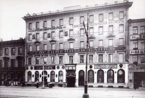 Булла К. К., Фасад дома 23 по Невскому проспекту после перестройки. Начало 1910-х годов.