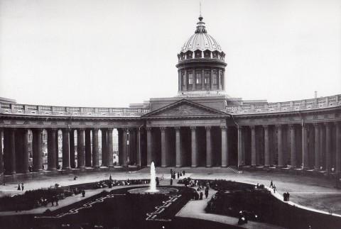 Неизвестный фотограф, Казанский собор со стороны Невского проспекта. 1911 год.