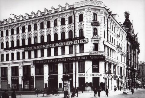 Булла К. К., Угловой фасад дома 26 по Невскому проспекту. После 1904 года.
