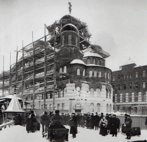 ����� �. �., ������������� �������������� ������������ ���������. 1898.