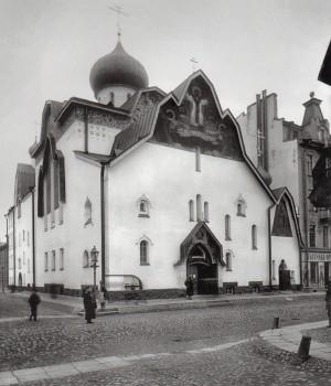 ���������� �����, �������� �������������� �������� ���������� ���������. ������� ��������� ������ ������. 1913.