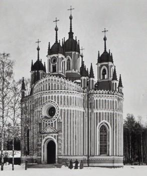 Фотоателье Буллы, Церковь Рождеств св. Иоанна Предтечи при Чесменском инвалидном доме. 1900-е годы.
