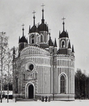 ���������� �����, ������� �������� ��. ������ �������� ��� ���������� ���������� ����. 1900-� ����.