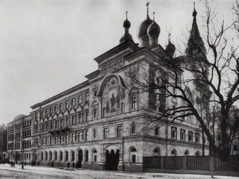 ����������� ��������, ������ ���������� ������ ���������� ������. 1900-� ����.