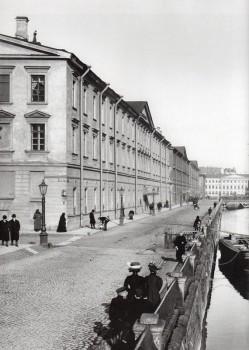 Фотоателье Буллы, Екатерининский канал. 1913.