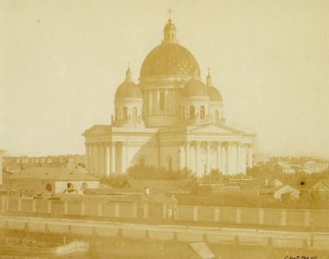 Юар Э., Троицкий собор. 1857 год.