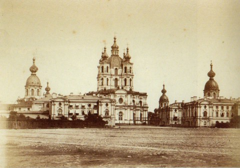 ����������� ��������, �������� ���������. 1880-� ����.
