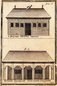 Рудаков А. Г., Два изображения домика Петра I. 1779 год.