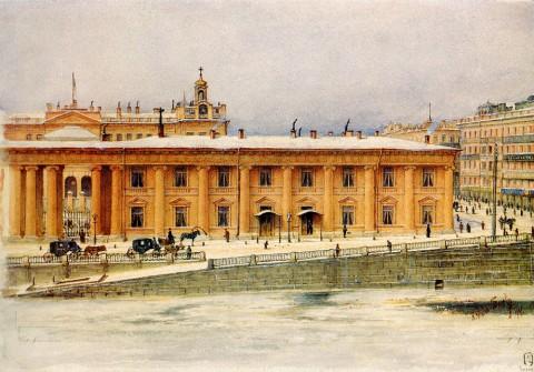 Боль Н. К., Аничков дворец. Кабинет его величества. 1894 год.