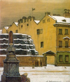 Добужинский М. В, В ротах. Зима в городе. 1904.