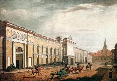 Галактионов С. Ф., Вид Нового Арсенала. 1820-е годы.