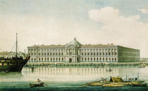 Воробьёв М. Н., Фасад Академии художеств. 1813 год.