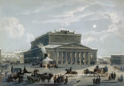 Нури, Большой Каменный театр. 1840-е годы.