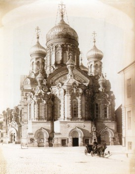 ����������� ��������, �������� �����-��������� �����. ������� ������� ��������� ����������. 1880-� ����.