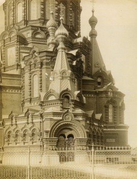 ����������� ��������, �������� ������ ������ ����������� �������� �� ���������� �������. 1880-� ����.