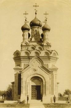 Неизвестный фотограф, Церковь Св. Пророка Илии на Новодевичьем кладбище. 1880-е годы.