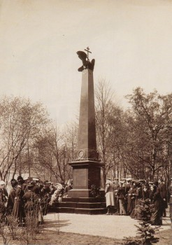 Булла К. К., Открытие памятника-обелиска погибшим под Цусимой в сквере на Никольской площади. 12 мая 1908. 1908.05.12.