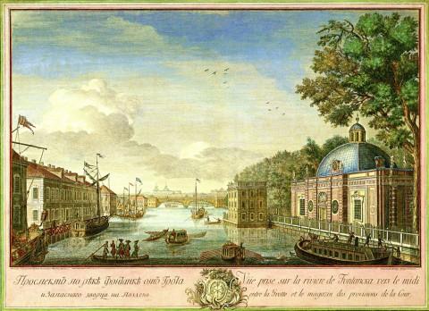Качалов Г. А., Вид реки Фонтанки от Грота и Запасного дворца. 1751-1753 годы.