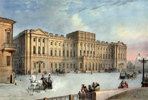Садовников В. С., Мариинский дворец. 1847 год.