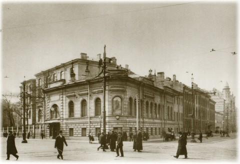 Фотоателье Буллы, Институт принцессы Ольденбургской. 1913 год.