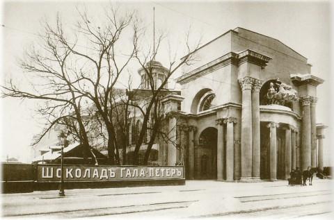 Булла К. К., Спортинг-Палас. Вид со стороны Каменноостровского проспекта. 1911 год.