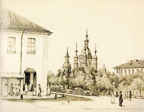 Перро Ф. В., Андреевский собор на Васильевском острове. 1840 год.