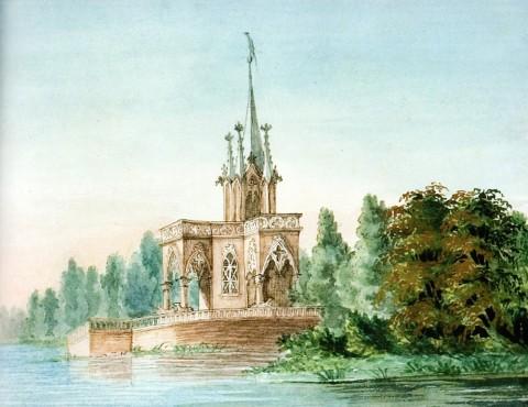 Фосс А., Львиный павильон в Екатерингофе. 1846 год.