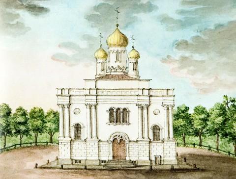 Фосс А., Преображенская церковь лейб-гвардии Гренадерского полка. 1847 год.