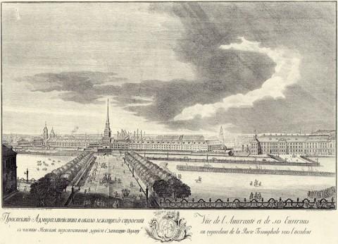 Махаев М. И., Проспект Адмиралтейства и около лежащих строений с частию невской переспективой дороги в западную сторону. 1748 год.