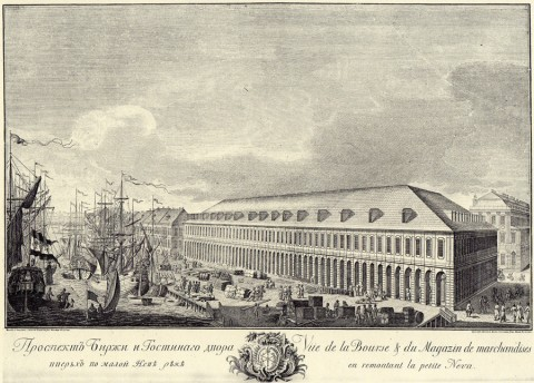 Махаев М. И., Проспект Биржи и Гостинаго двора в верьх по малой Неве реке. 1749 год.