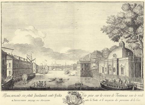 Махаев М. И., Проспект по реке Фонтанке от Грота и Запасного дворца на Полдень. 1749 год.