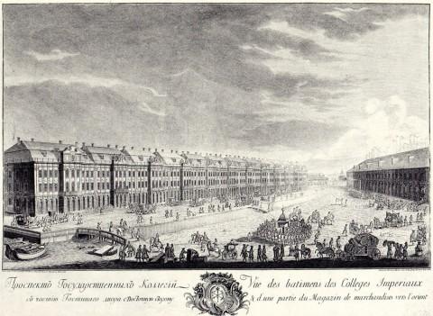 ������ �. �., �������� ��������������� �������� � ������ ��������� ����� � ��������� �������. 1749-1750 ���.