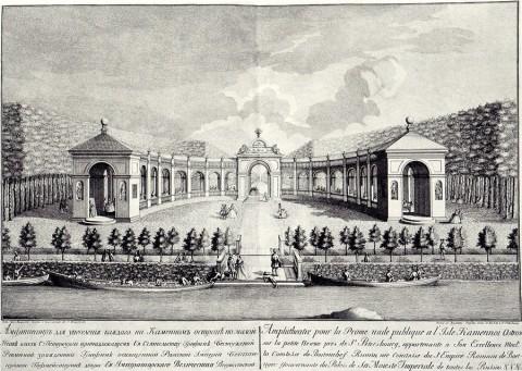 Махаев М. И., Амфитеатр для увеселения каждого на Каменном острове. 1753 год.