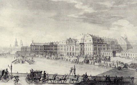 ������ �. �., �������� ������� ���� � �������, ��� ����� ������. 1750 ���.