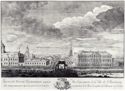 Махаев М. И., Проспект Невской Перспективной дороги от Адмиралтейских триумфальных ворот к востоку. После 1754 года.