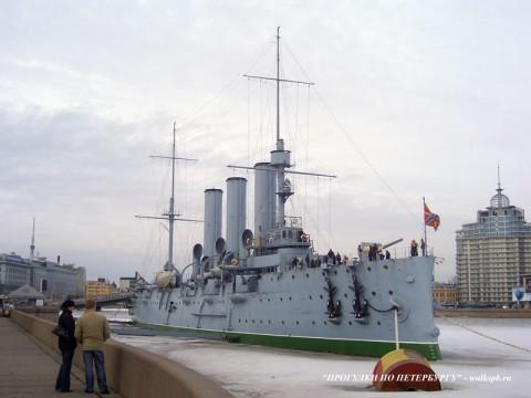 Крейсер Аврора. 2006.03.18.