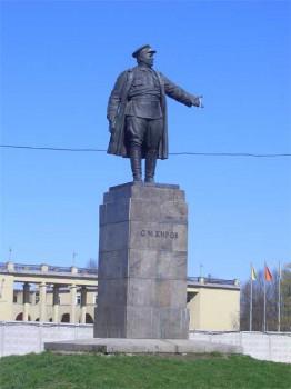 Памятник С. М. Кирову в Приморском парке победы. 2007.05.14.
