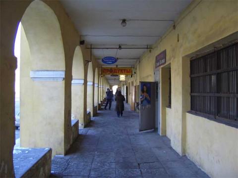 Никольский рынок.