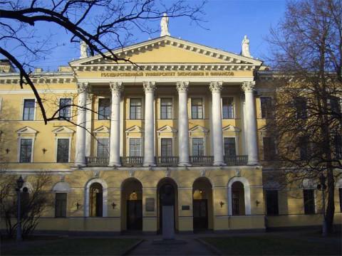 Здание Ассигнационного банка (ФИНЭК). 2005.12.04.