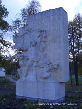 Памятник Юным героям обороны города Ленинграда.