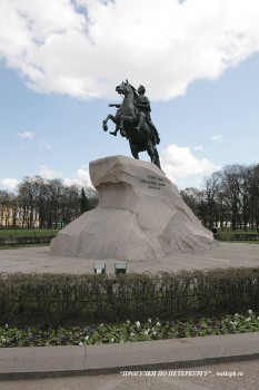 Памятник Петру I (Медный всадник). 2011.04.30.