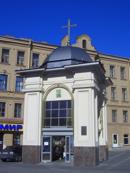 Часовня Спаса-на-Сенной. 2007.07.17.