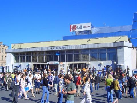 Вестибюль ст. м. «Сенная Площадь». 2007.07.17.